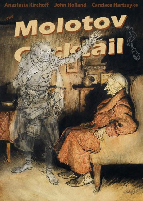 Molotov Cocktail Issue-9.12cover.jpg