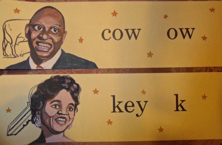 cow and key 2014
