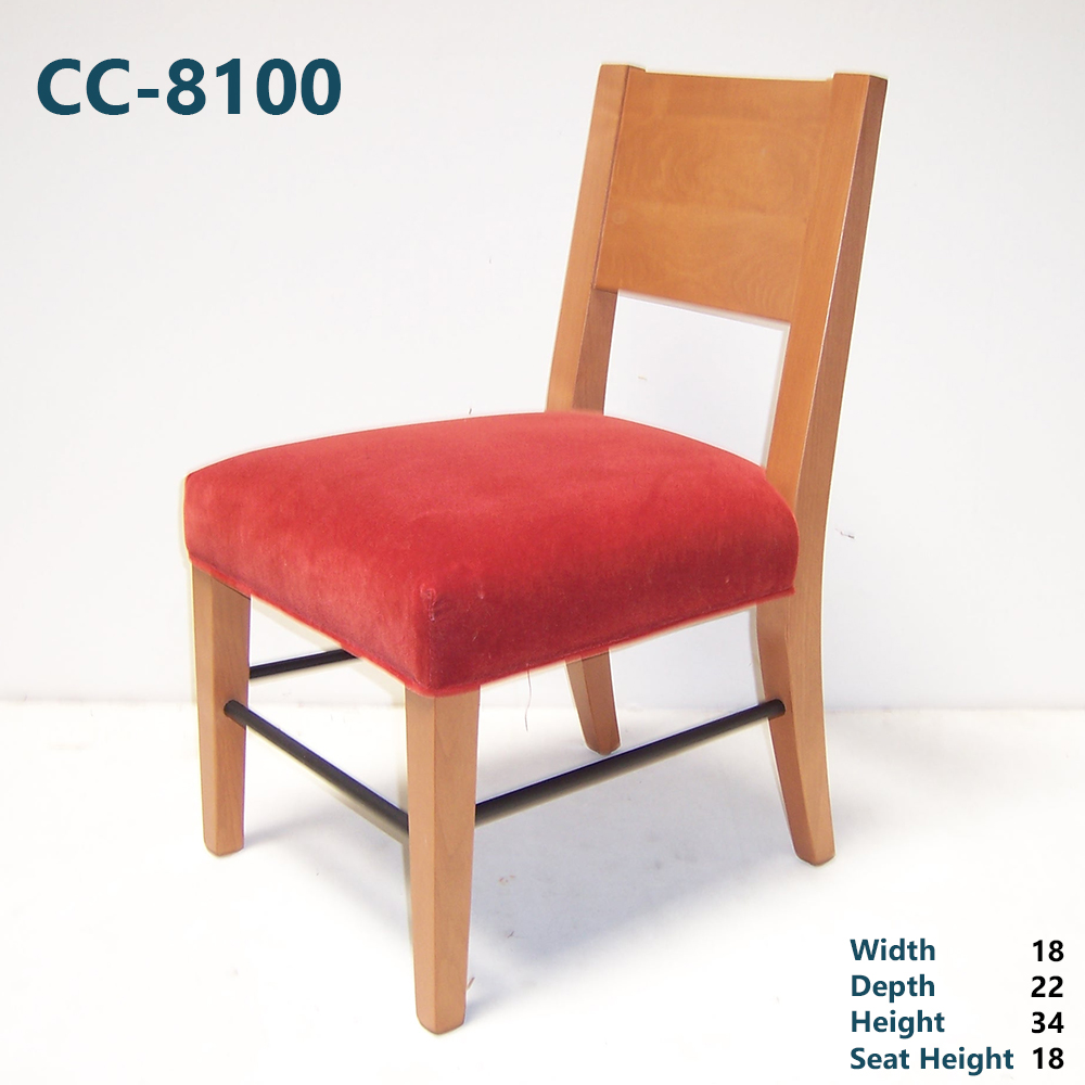 sidechair_cc_8100.jpg