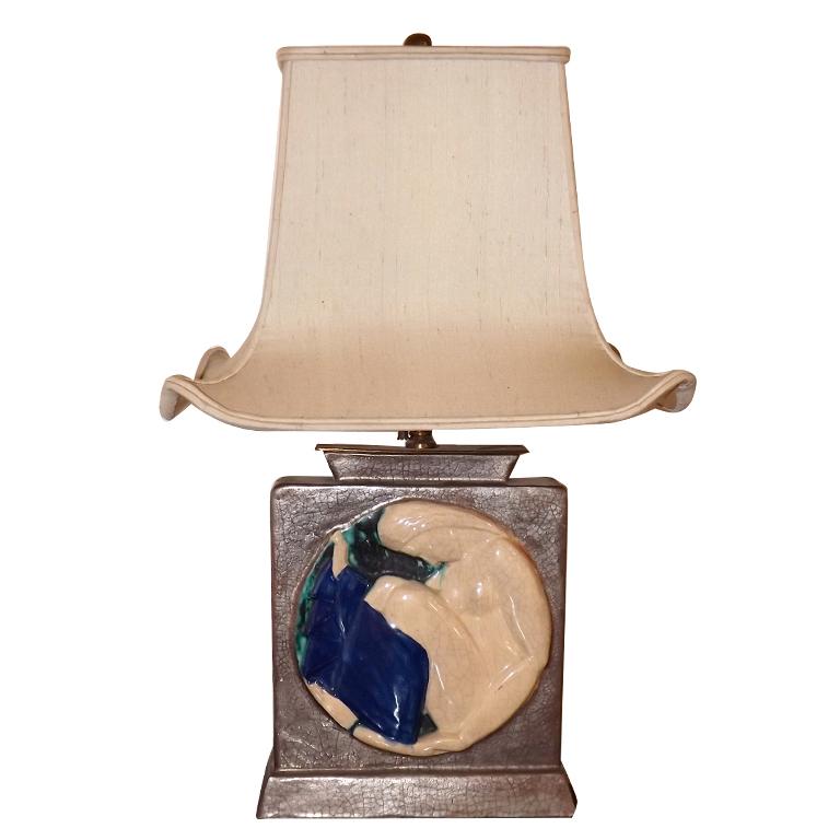 Edouard Cazaux  Table Lamp $6,500