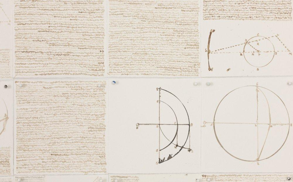 Mathmatica Principia_7.jpg