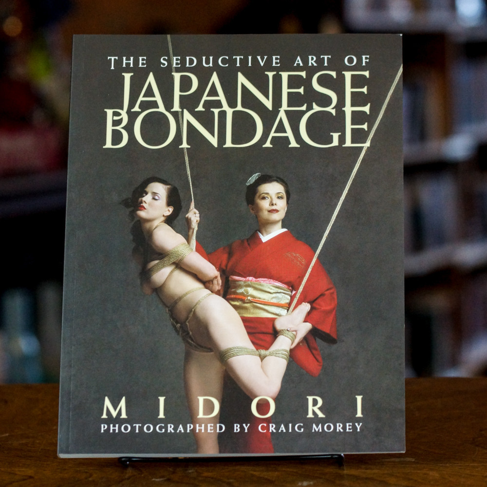 the_seductive_art_of_japanese_bondage_1024x1024.jpg
