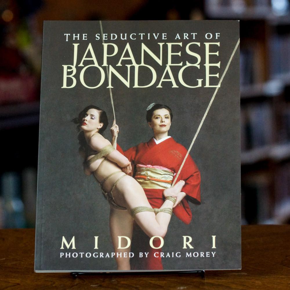 the_seductive_art_of_japanese_bondage_1024x1024.jpg