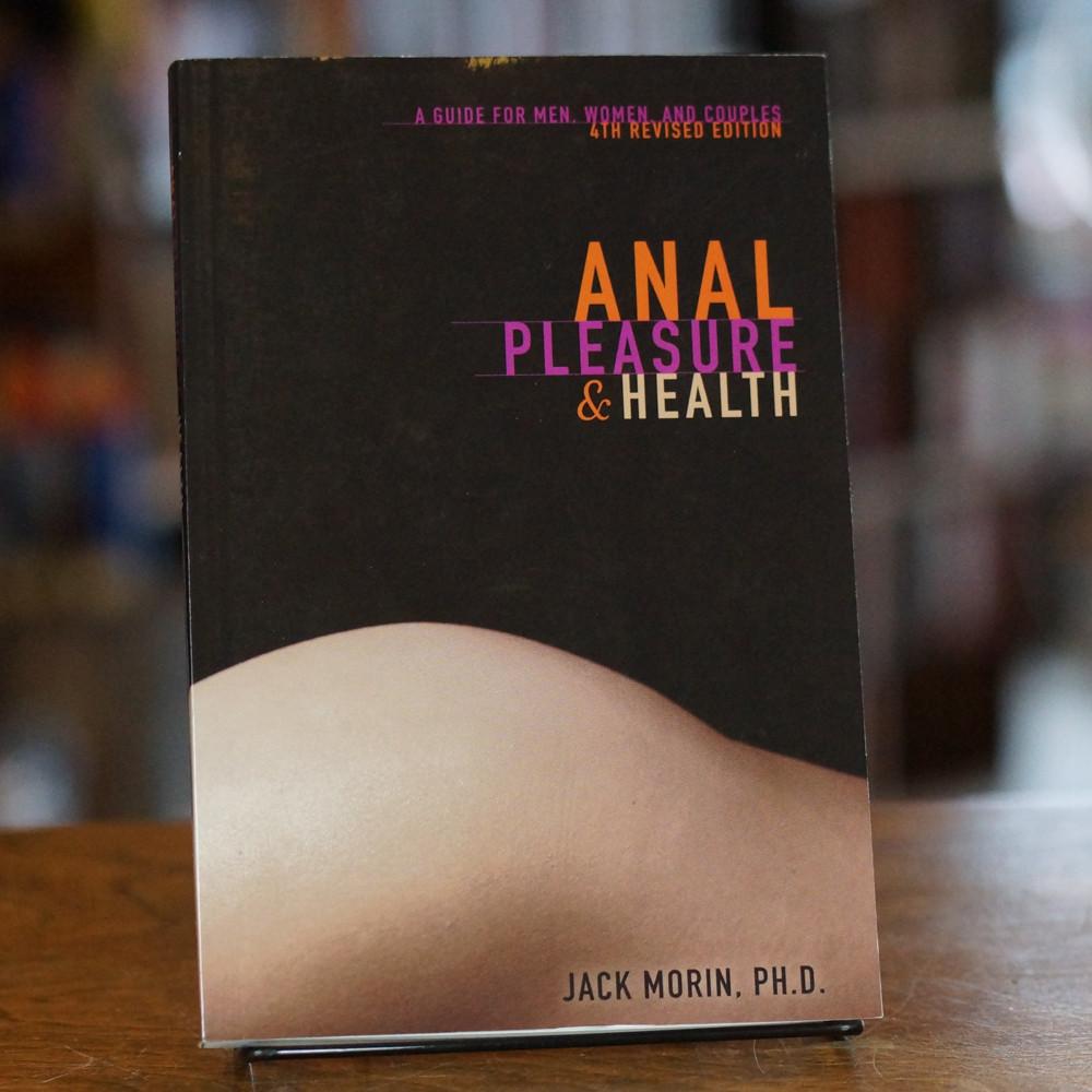 anal_pleasure_and_health_1024x1024.jpg