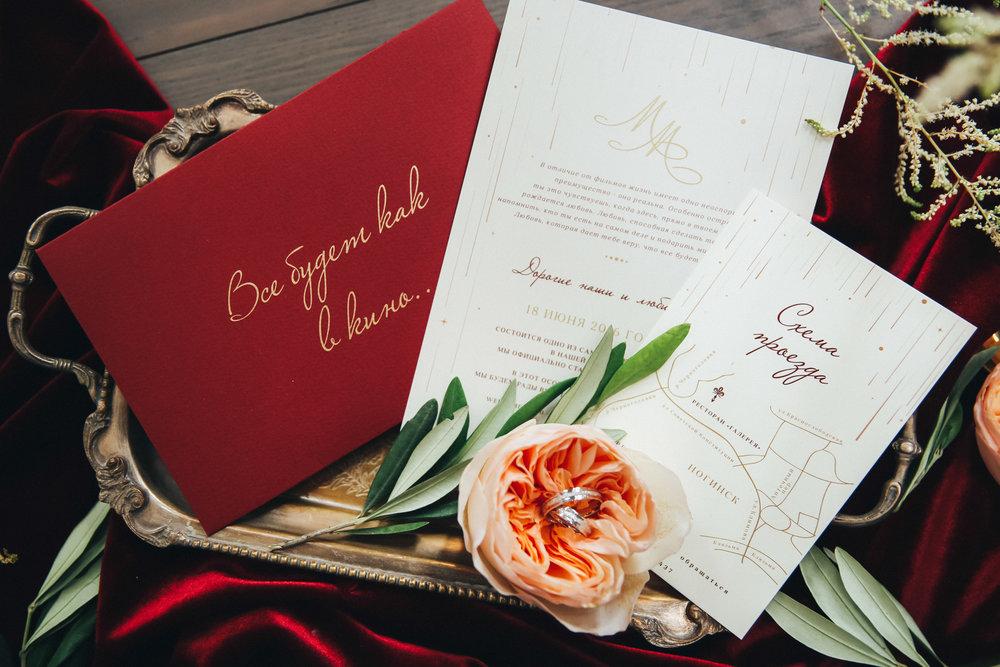 wedding bride 2017-106.jpg
