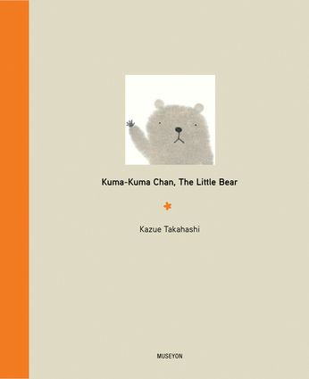 This lovingly rendered, meditative book on friendship is sure to find a permanent place on the bedside table.   -  With sparse text and a deceptively simple, beautiful design, Japanese author/illustrator Kazue Takahashi brings to life the world of Kuma-Kuma Chan, which loosely translates from the Japanese as