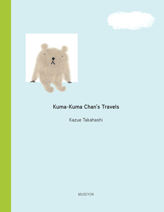 In the third book in the Kuma-Kuma Chan series, the title character flies off to a south sea isle where he lies in the sun and drifts into a lazy snooze. -  He climbs to the summit of a mountain and views the sunrise while drinking a cup of hot chocolate. Instead of physically setting out for one place or another, Kuma-Kuma travels freely all over the world - inside his head. Once again, Kuma-Kuma Chan charms as he exemplifies the joy of a simple, peaceful, life. With its spare text and delightful illustrations, this small-format picture book invites readers to explore their own imaginations and create their own travels.