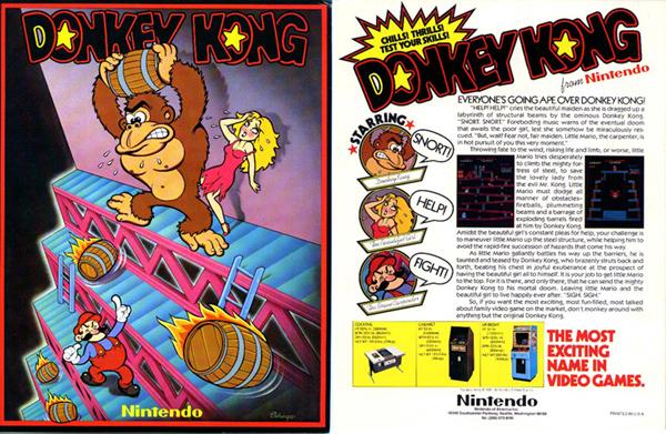 Donkey Kong advertisement