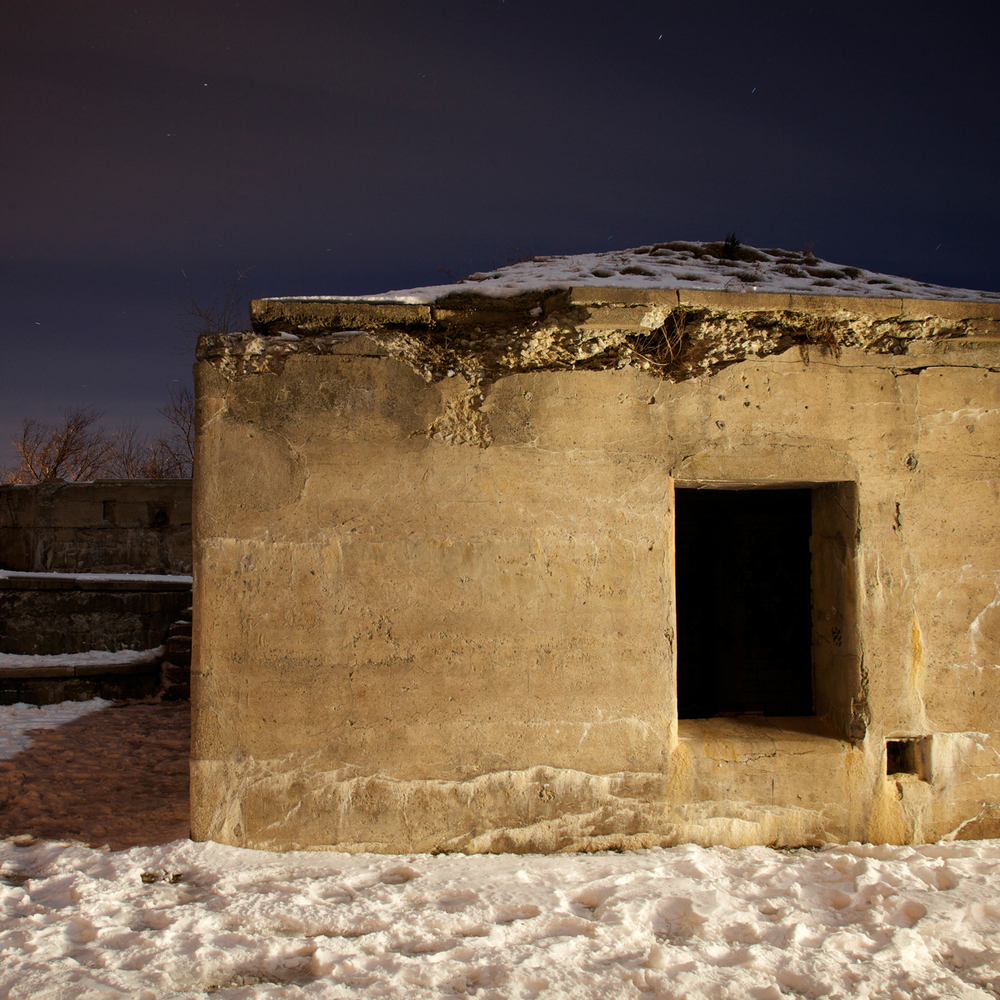 Fort Revere