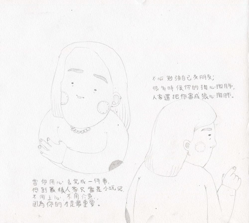 DRW_12.jpg