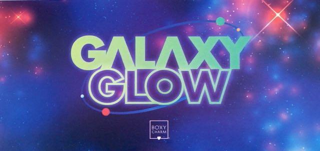 February Boxy Charm-Galaxy Glow-cardFebruary Boxy Charm-Galaxy GlowDSC05052.jpg