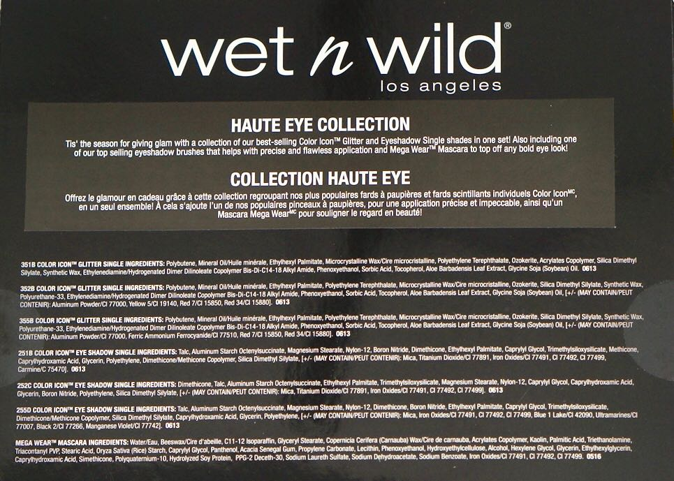 Wet N Wild Holiday 2018 SetDSC00386.jpg