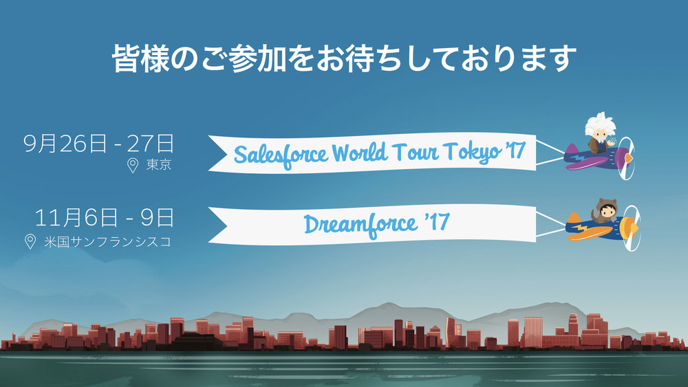 Trailhead Live Tokyo.009.jpeg