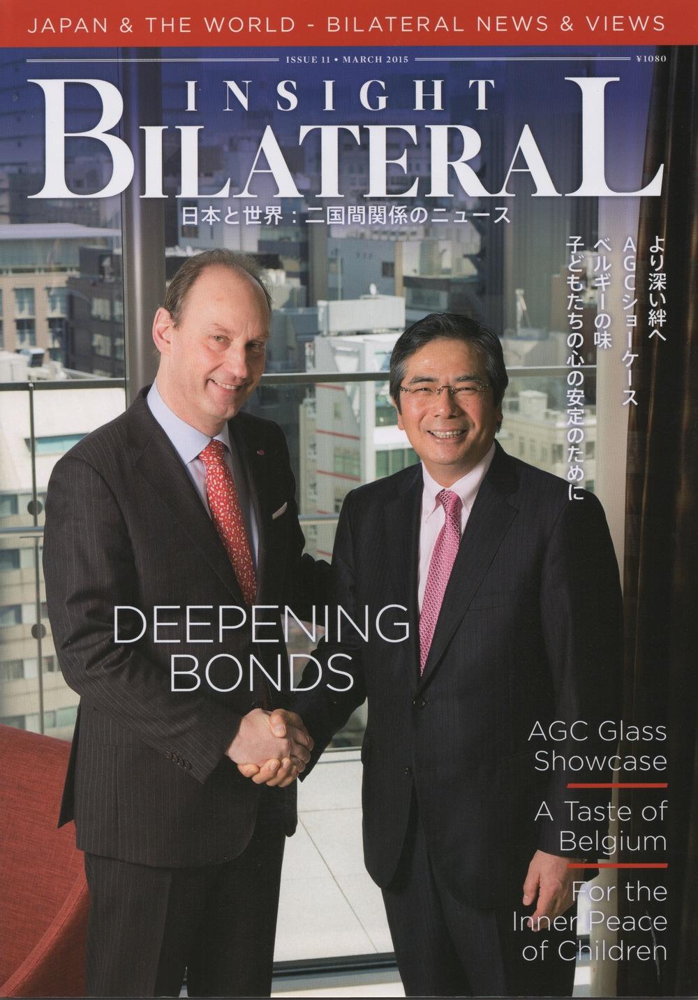 Bilateral Insight