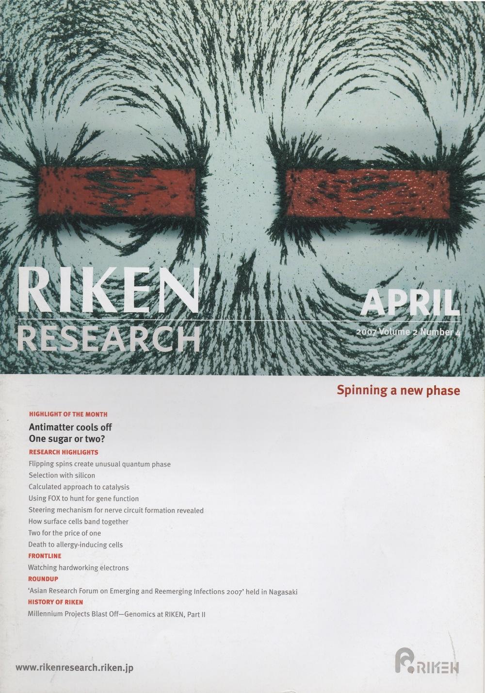 RIKEN Research