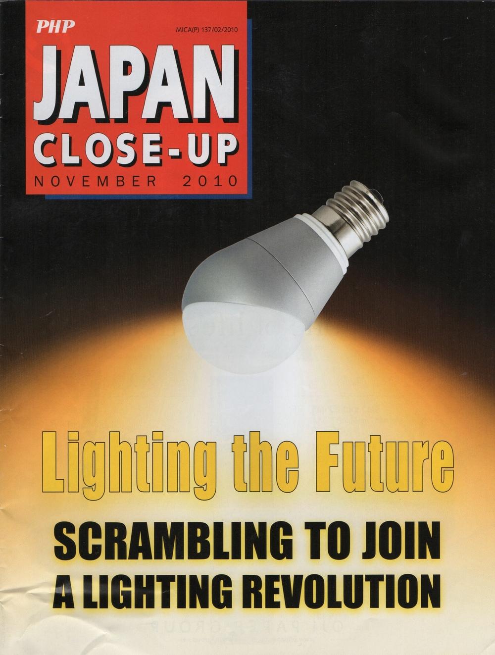 Japan Closeup