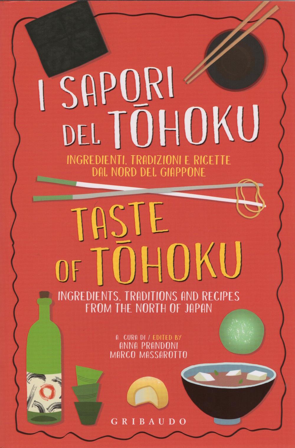 Taste of Tohoku cookbook