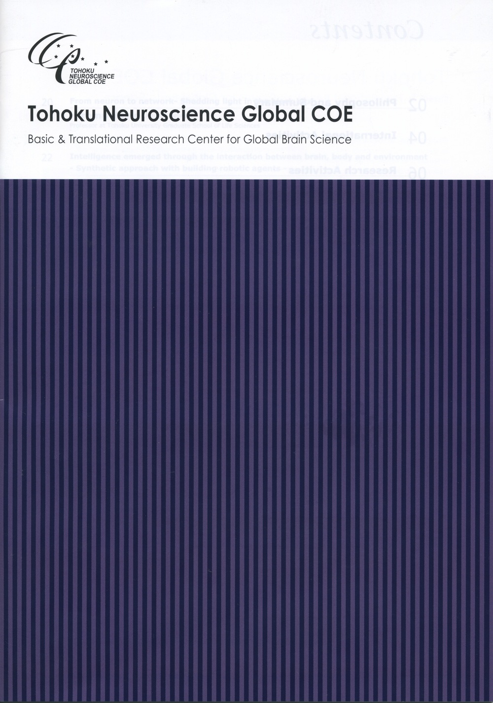 Tohoku University COE annual report