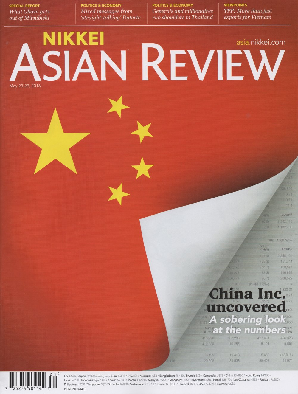 The Nikkei Asian Review