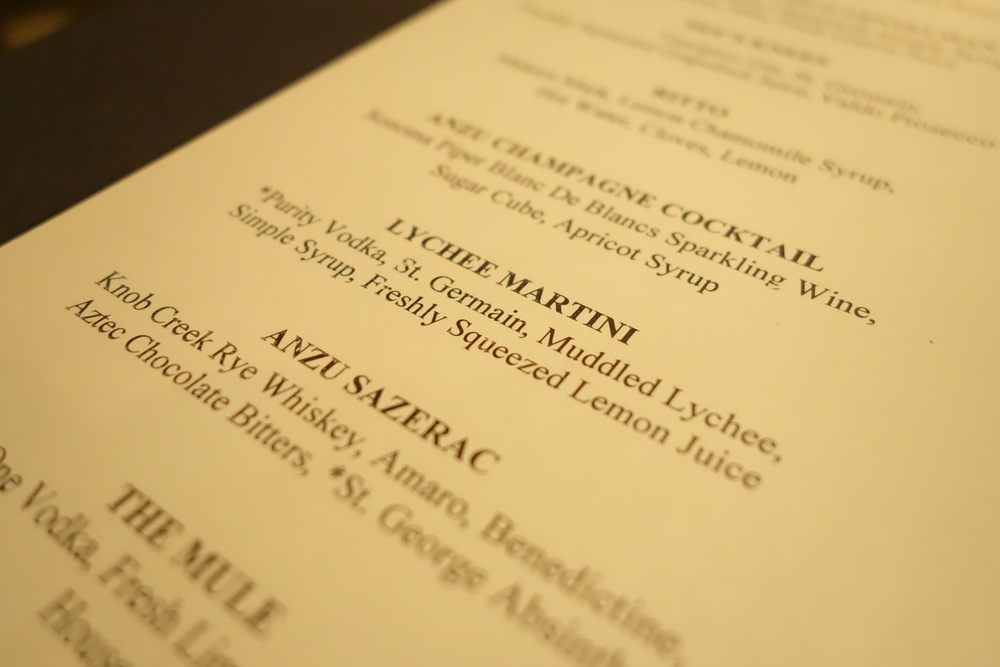 Bar Menu at Anzu Restaurant and Bar.