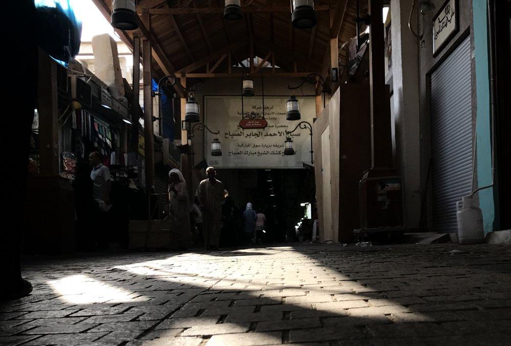 market_kuwaitcity.jpg