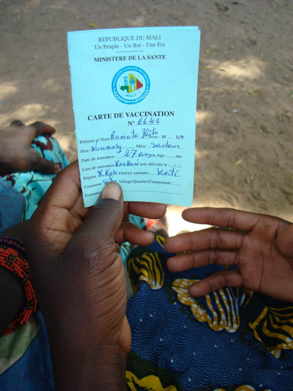 Medicine-for-Mali_Public-Health (9).jpg