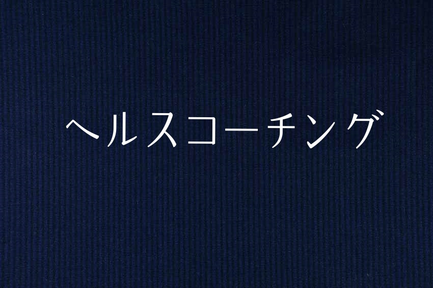 indigo-cord-blue-black-4444-p.jpg