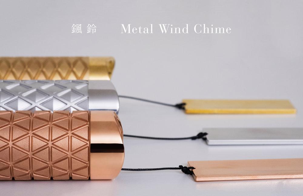 Metal Wind Chime - 1.jpg