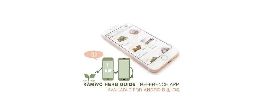 herbguide_mobile.jpg