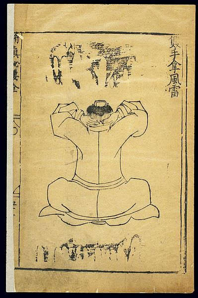 Qigong for headaches See page for author [CC BY 4.0 (http://creativecommons.org/licenses/by/4.0)], via Wikimedia Commons