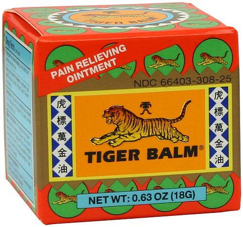 tiger b.jpg