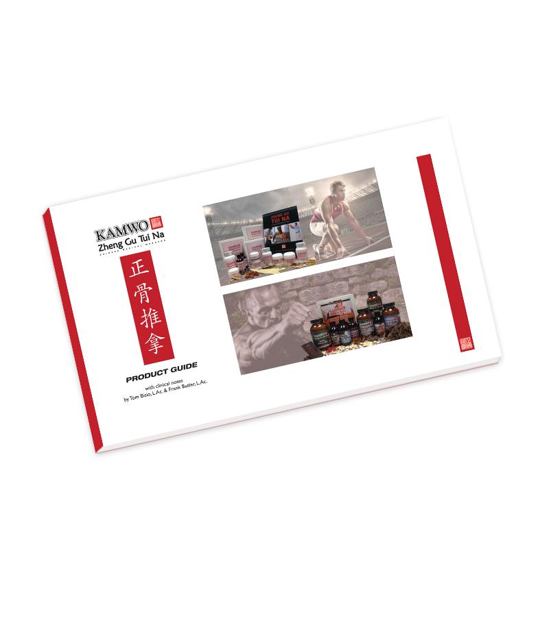 z-catalog.jpg