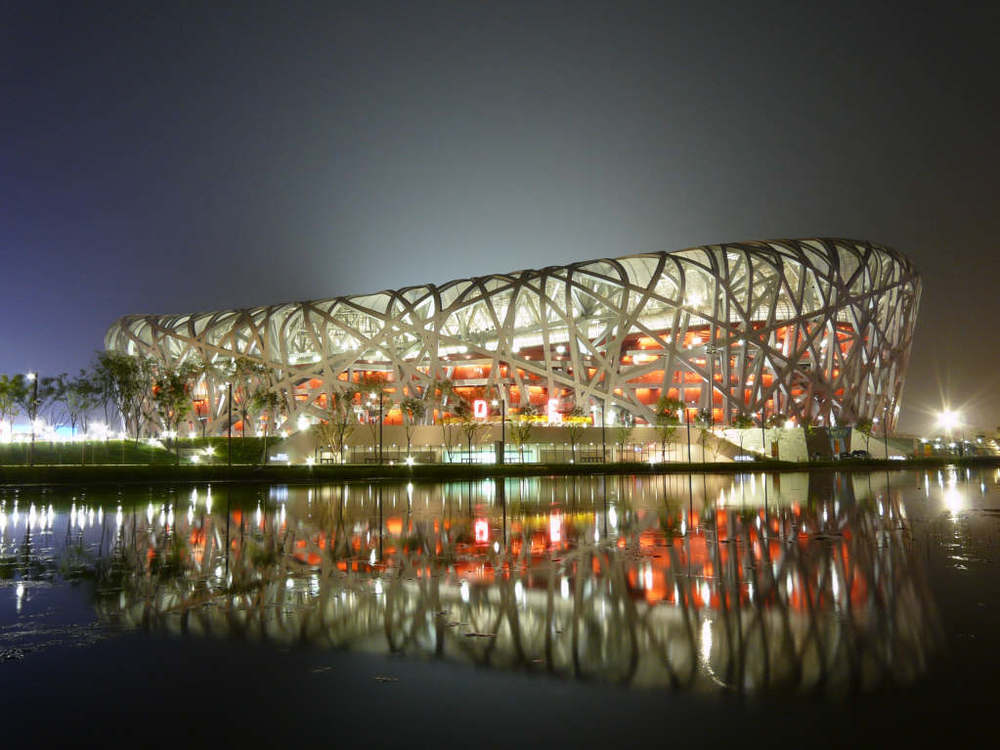 Beijing National Stadium Copyright Ben McMillan.jpg