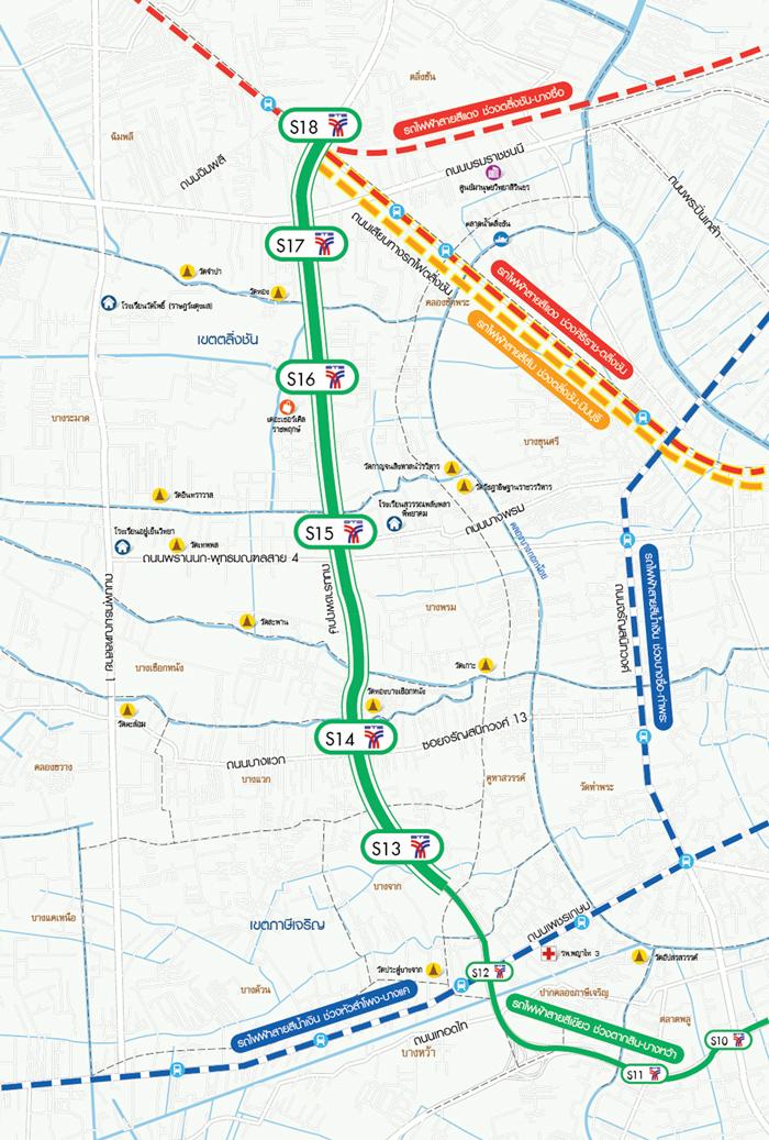 แจ้งเบี่ยงช่องทางจราจรบนถนนพหลโยธิน บริเวณปากซอยพหลโยธิน 33 ถึง  ปากซอยพหลโยธิน 35 เพื่อสร้างรถไฟฟ้าสายสีเขียว (เหนือ)  ช่วงหมอชิต–สะพานใหม่–คูคต
