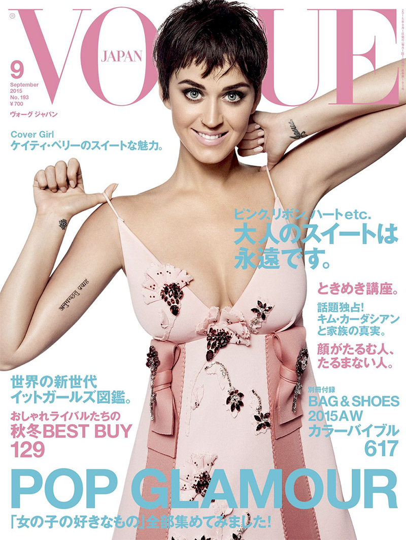 Katy-Perry-Vogue-Japan-September-2015-Cover.jpg