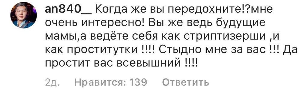 комментарий, Instagram