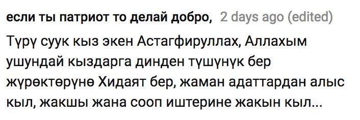 zere-comments