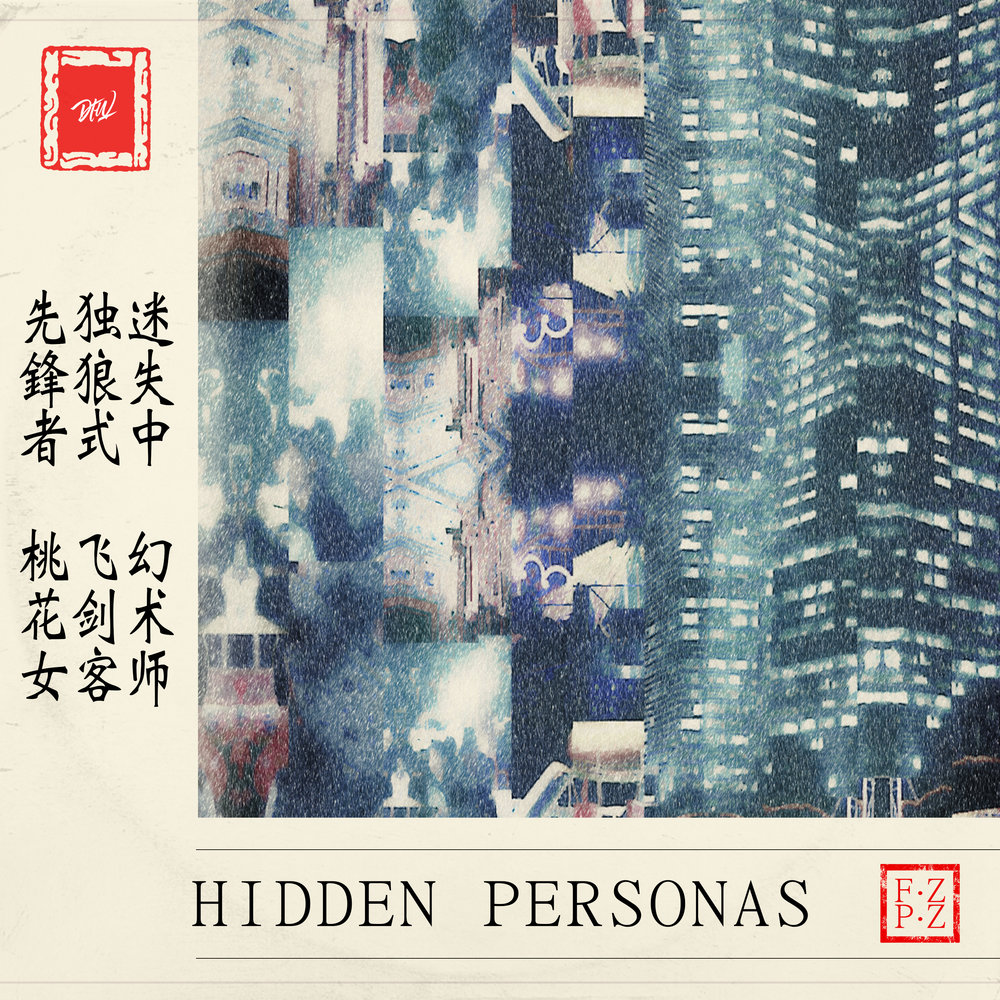 Hidden Persona 3000x3000.jpg