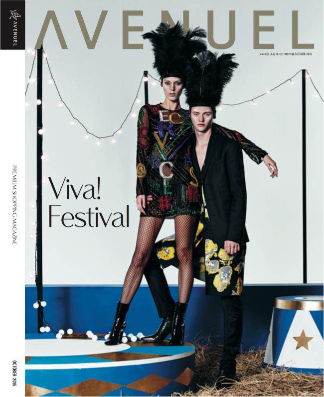 AVENUEL Magazine Cover Oct. 2015