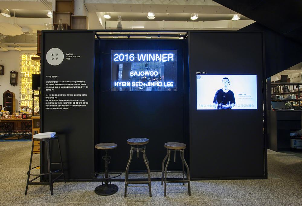올해로 11회를 맞은 삼성패션디자인펀드는 전 세계 패션 중진들이 패널로 구성되어 있는 후원 프로그램으로, 한국의 신인 디자이너들을 발굴하는 데 앞장서고 있다.© 삼성패션디자인펀드