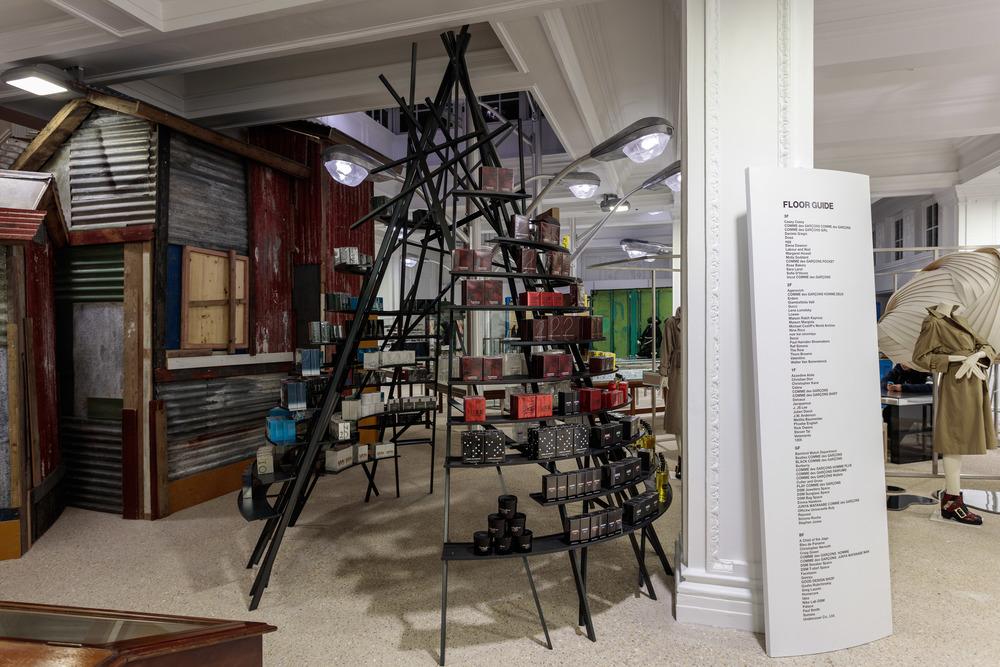 도버스트릿 마켓의 1층 에는 '퍼퓸타워'가 자리잡고 있다.©DSM 제공