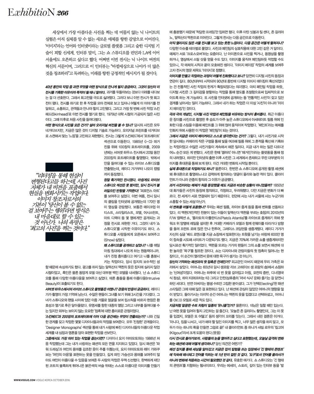닉나이트2.jpg