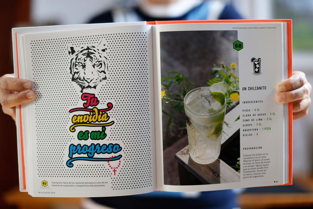 Ceviche103-13.jpg