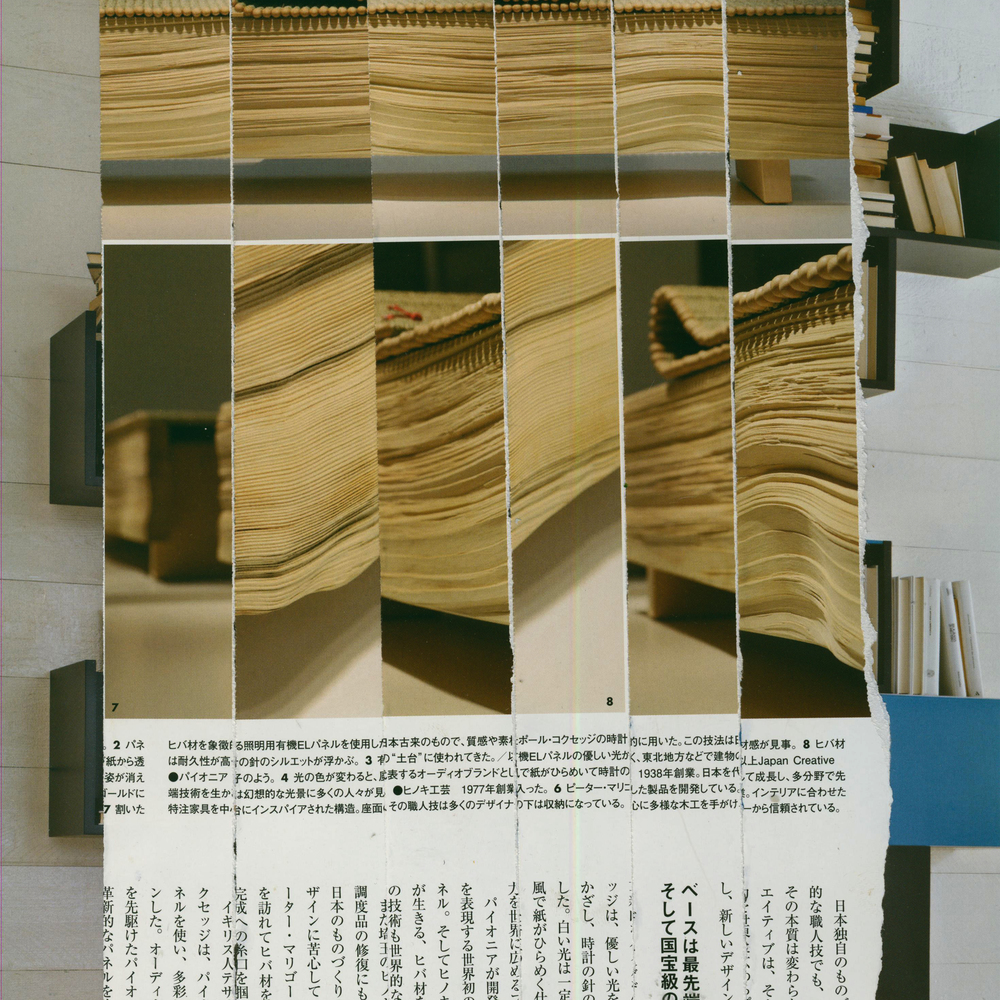 http id square.jpg