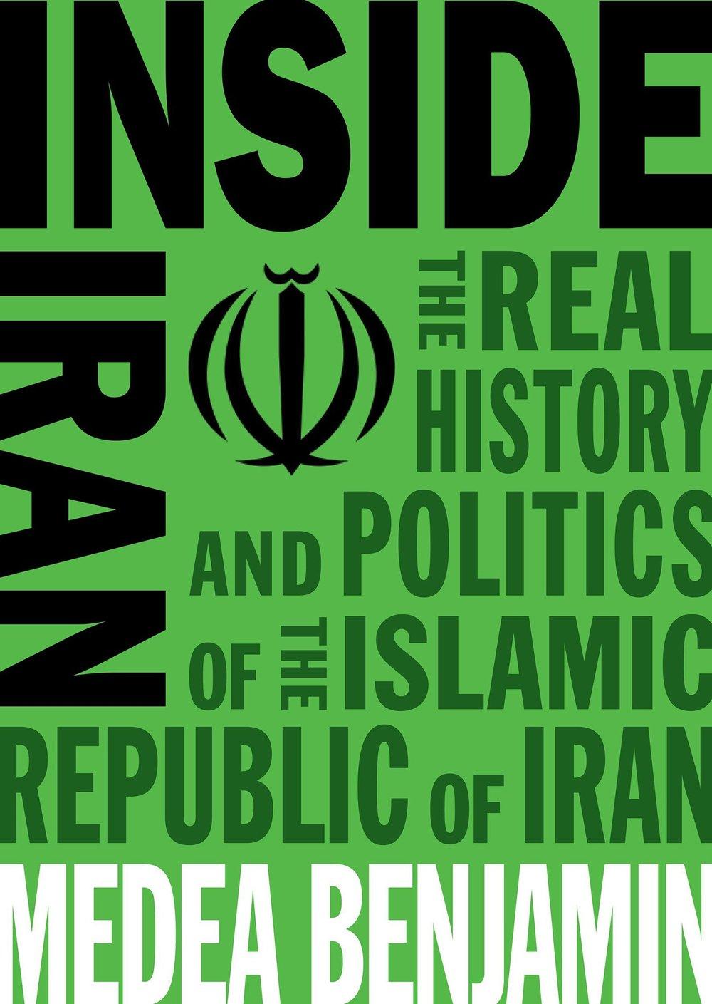 Inside Iran.jpg