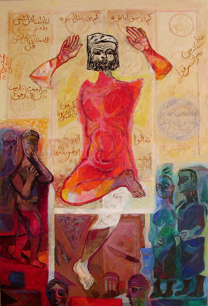 Edward Shahda 200516.jpg