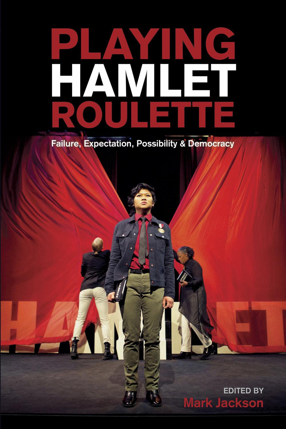 Hamlet.FrontCover.jpg