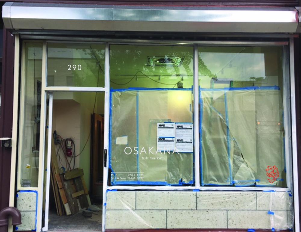 Osakana storefront space rendering.