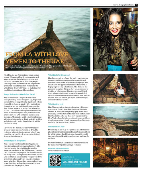 "interview + coverage of ""wanderlust found"" exhibit, UAE May, 2014"