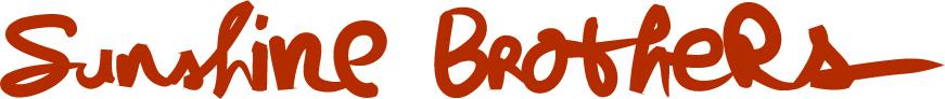 SB_Logo_orange